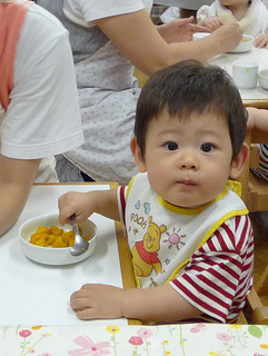 Cute kid @Childcare Centre, Tokyo - Image credit: e_chaya on flickr